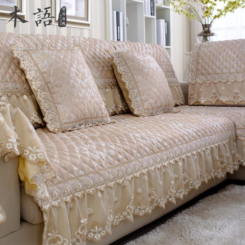高檔歐式沙發墊四季防滑蕾絲 真皮沙發坐墊客廳 沙發套巾罩