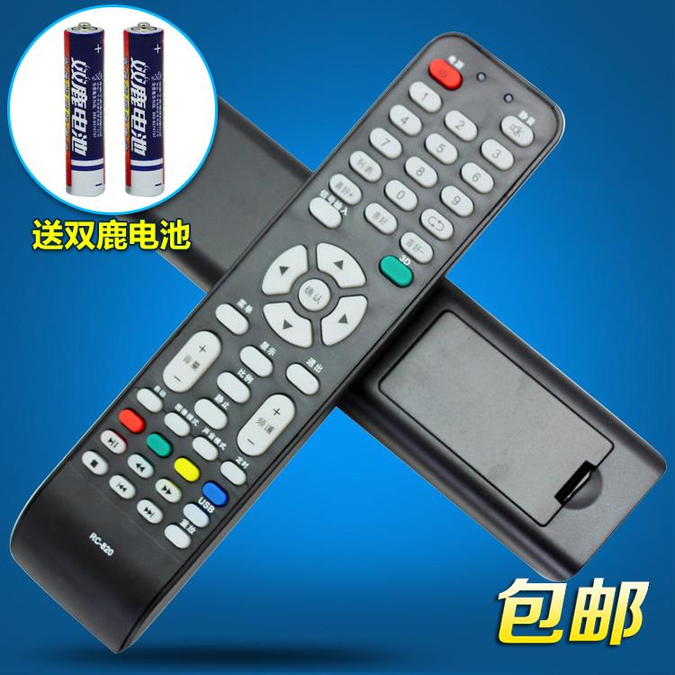 BOE BOE RC-820 television remote control LE-32Y610 611618612613616
