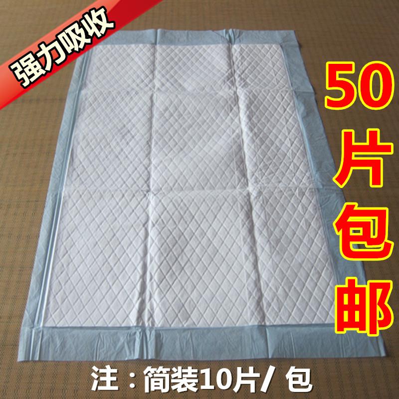 Сгущаться взрослый уход причина подушка пожилой одноразовые бумага подгузник моча недоплачивают взрослый моча не мокрый 60*90 моча