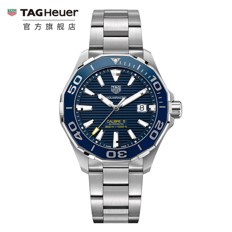 泰格豪雅TAG Heuer竞潜系列自动机械瑞士手表男表WAY201B.BA0927