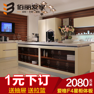 Li Bai love the whole cabinet custom kitchen cabinets home custom metal paint door L type quartz stone countertops