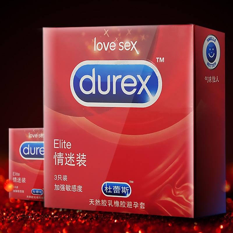 支装安全套避孕套