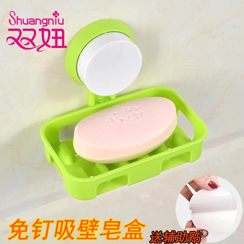 双妞肥皂盒吸盘香皂盒沥水吸壁式皂盒创意时尚吸盘式收纳皂盒