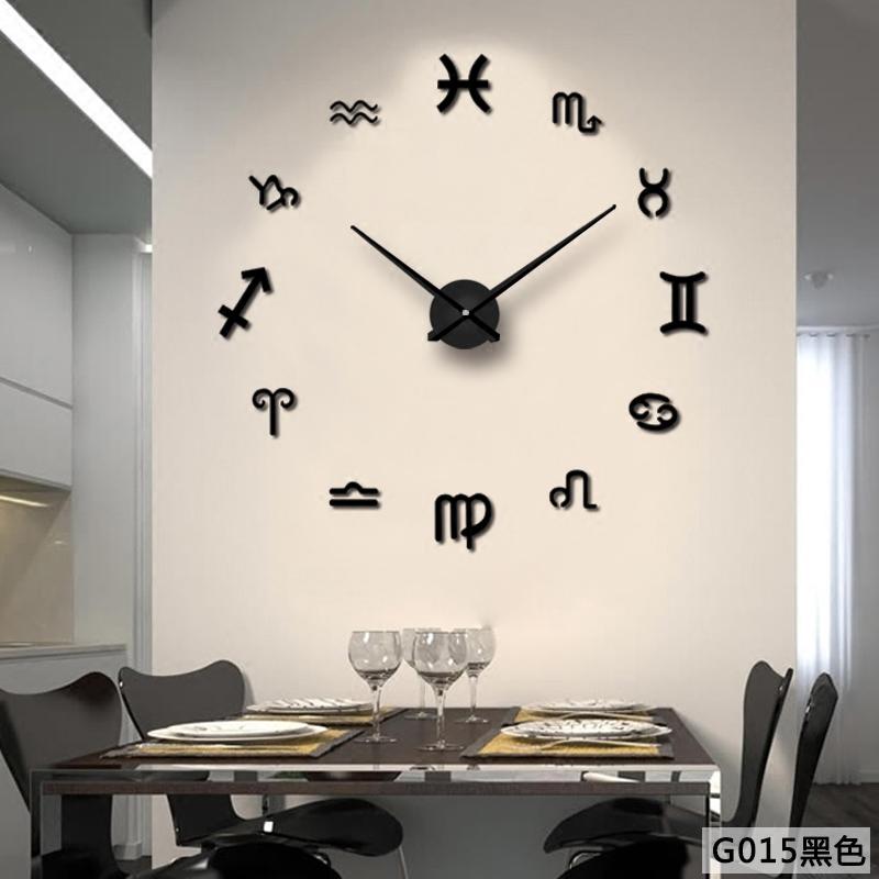 Часы на стену Артикул 559852999864