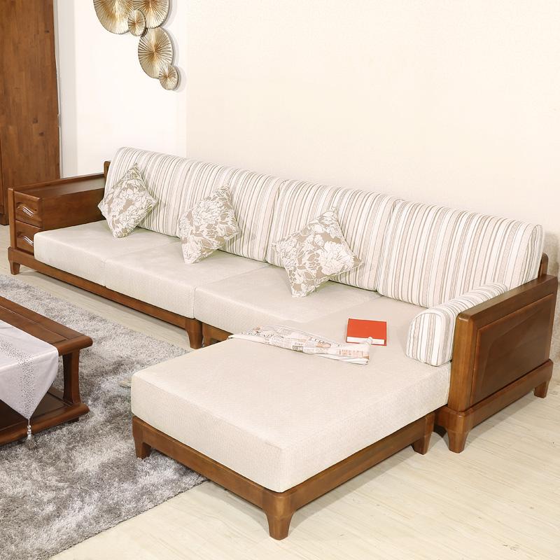 胡桃木沙发 现代新中式全实木沙发组合 客厅转角沙发