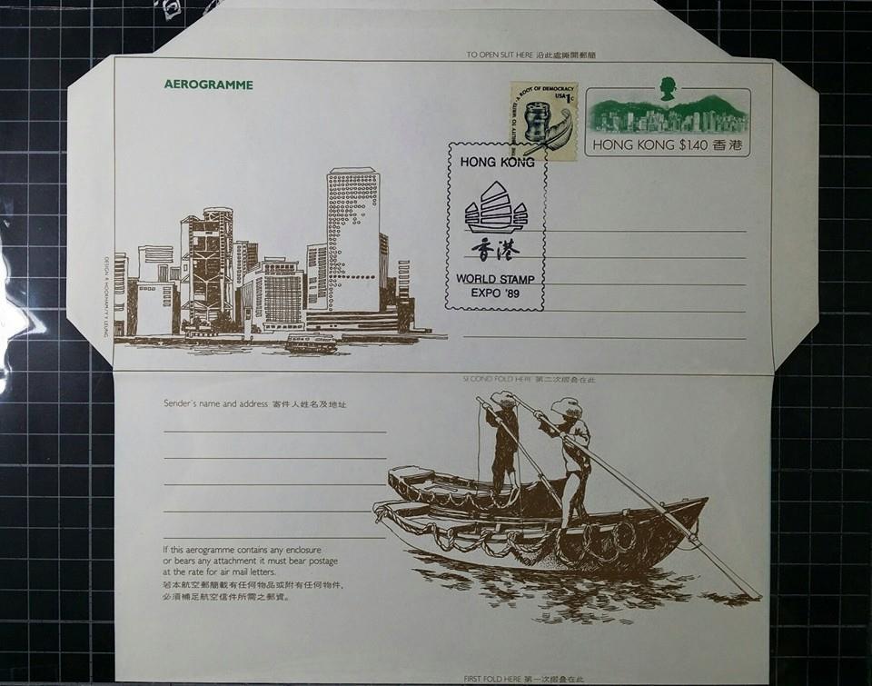 Гонконг 1989 год мир почта выставка сша печать почта простой