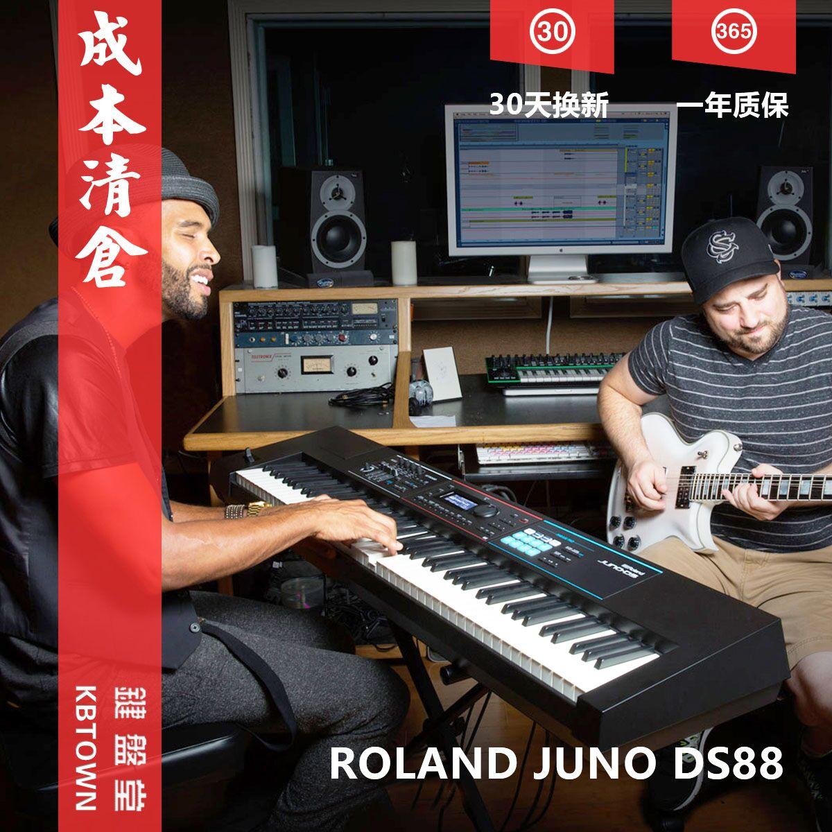 【 клавиатура зал 】 отдавать гусли полка педаль роланд ROLAND JUNO DS88 синтез устройство работа станция DS-88
