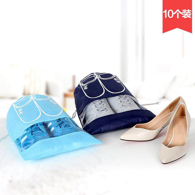 旅行戶外鞋子收納包鞋子防塵袋旅遊收納包裝的鞋套收納套裝鞋包袋