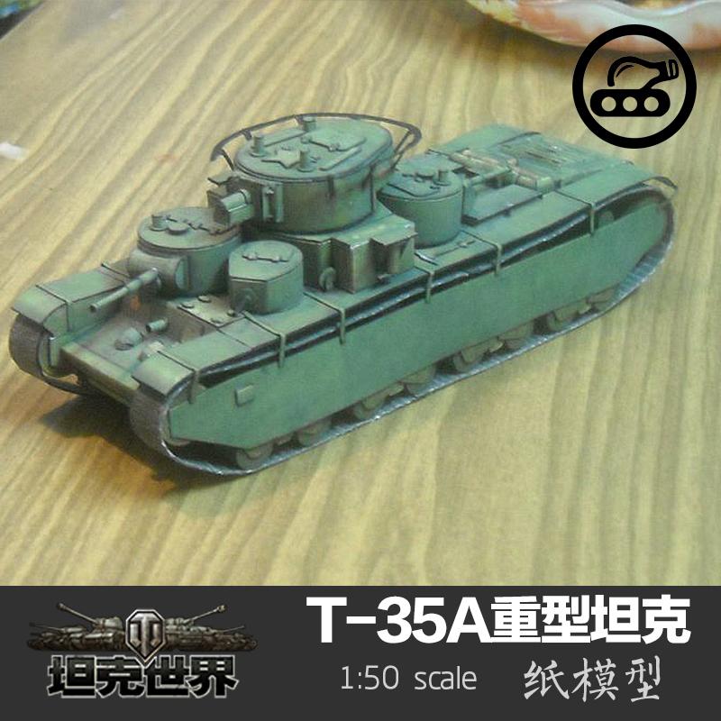 Внутриигровые ресурсы World of tanks Артикул 35873134659