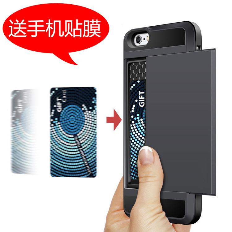 韩国插卡可放公交卡苹果iphone5c 6 6 plus 4s 5s SE 7 7p手机壳