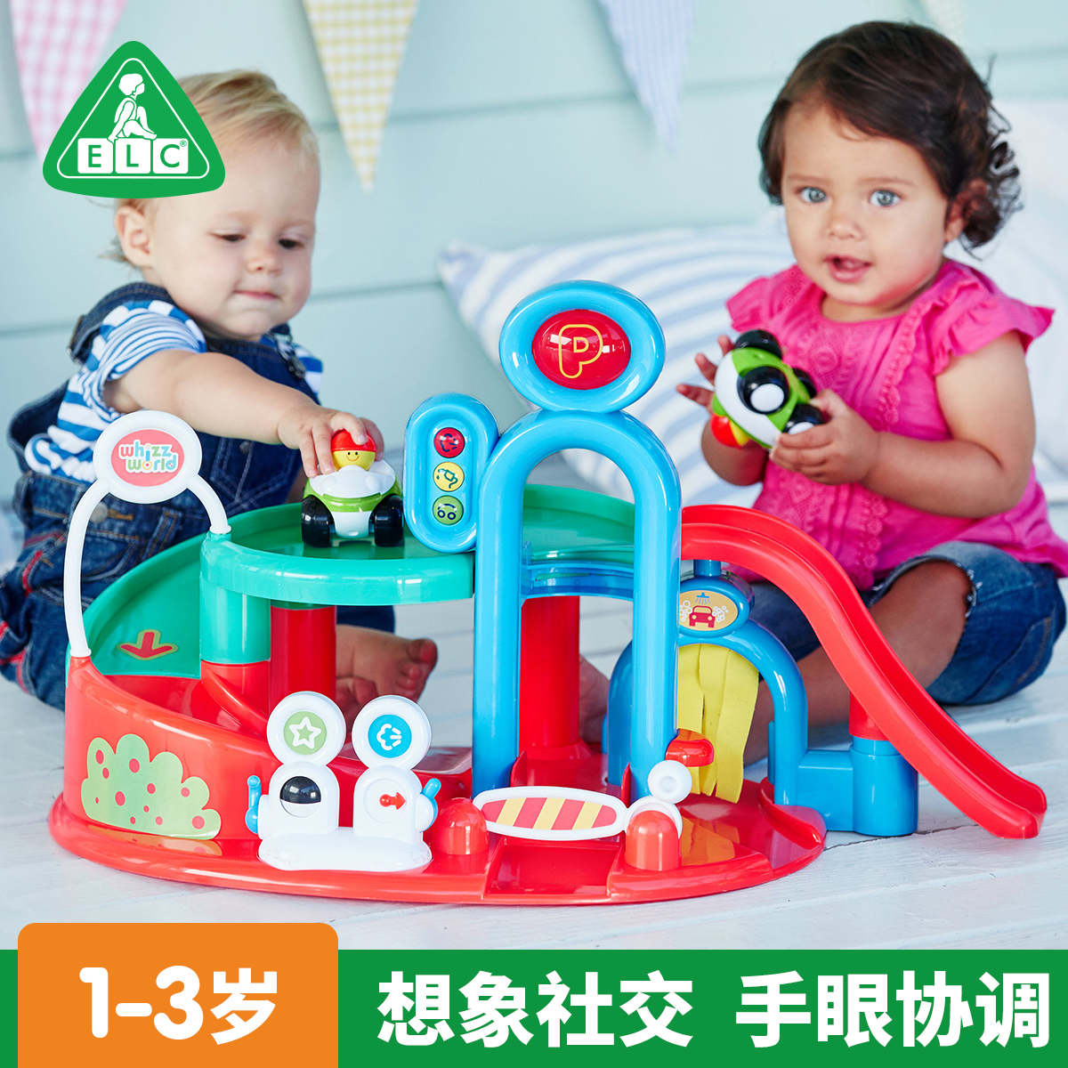 ELC великобритания младенец младенец обучения в раннем возрасте головоломка игрушка ребенок головоломка слайды гоночный поворот поворот парковка поле комбинированный набор