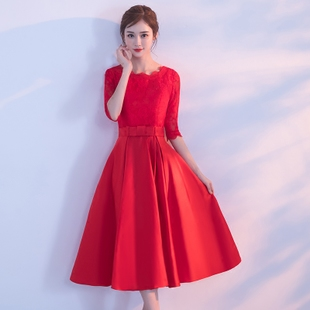 2017 new bride toast clothing autumn and winter long section of red evening dress was thin dress female marriage back to the door