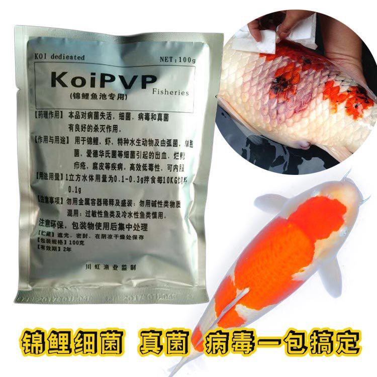 Лекарственные препараты для рыб Артикул 545339085134