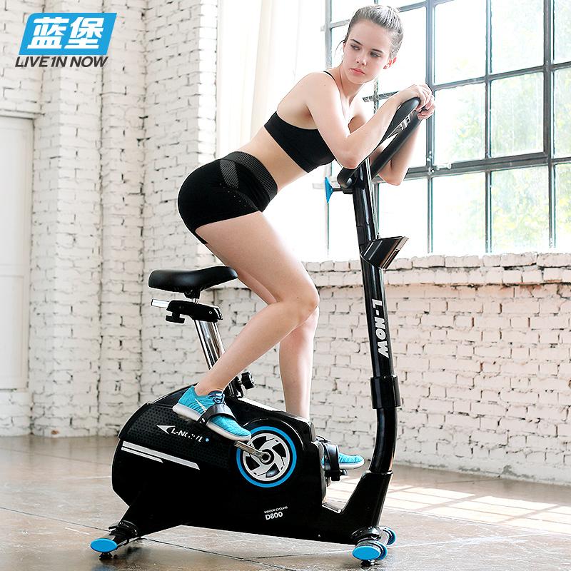 動感單車家用超靜音健身器材 藍堡健身自行車室內鍛煉 腳踏車