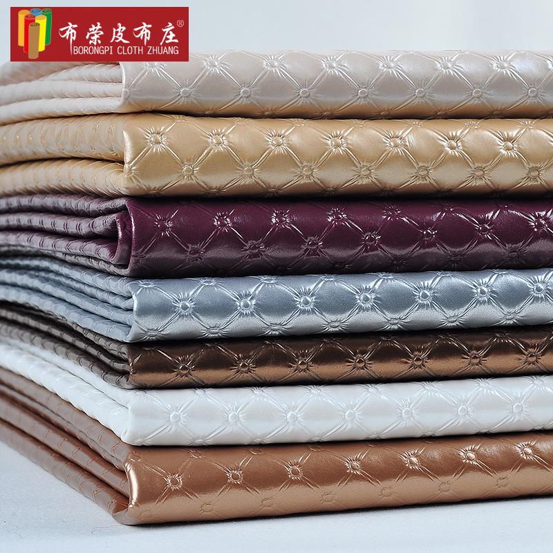 别具一格pu软包皮革面料硬包床头背景墙包门仿皮料沙发布料人造革