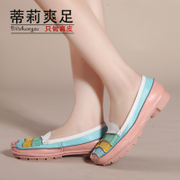 2015 spring thick shallow new casual leather shoes comfort shoes with Candy-colored Tilly cool foot