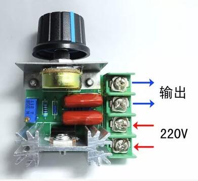 220V 2000W 可控硅大功率电子变压调压器调光调温调速模块