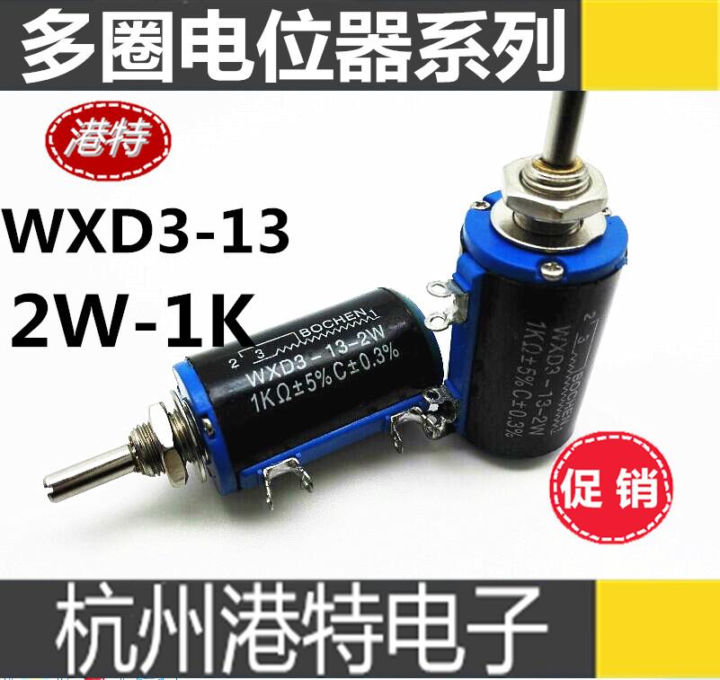 Точный больше круг электричество локатор WXD3-13-2W-100 европа 470R 1K 4.7K 1.5K 10K 22K 47K