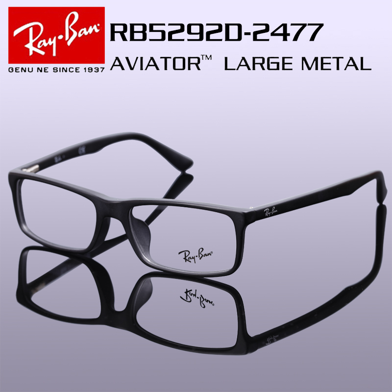 ef0fef2676 Ray-Ban glasses frame myopia eyes frame full frame plate male models female  models rayban