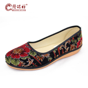 Long Ruixiang spring 2015 new MOM and old Beijing cloth shoes women''''s shoes shoes with flat shoes non-slip soft old man shoes
