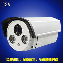 Surveillance camera millions of high definition network camera IP camera digital network camera surveillance probe