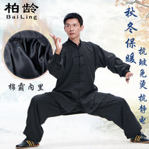 Berling Taiji clothes men and women thickened cotton ba Jin Practice clothing Wushu sports autumn and winter Taijiquan clothing