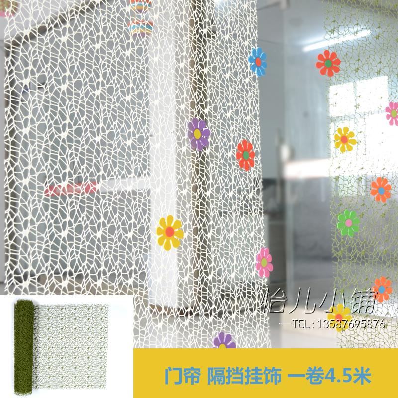Детский сад идти галерея занавес брелок наклейки для стен домой комнатный иностранных фон декоративный мешковина вход DIY творческий очарование