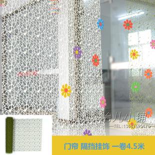 幼兒園走廊門簾掛飾教室背景裝飾網布玄關DIY創意吊飾環創材料