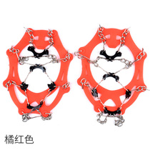 Eight-toothed ice claw 8-toothed ice claw outdoor anti-skid shoe sleeve chain snow anti-skid nail claw chain ice climbing pair