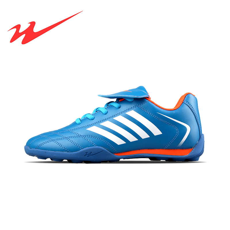 Double Star Football Shoes Boys broken nail football shoes childrens leather feet mens and womens shoes broken nail football training shoes Double Star Leather feet