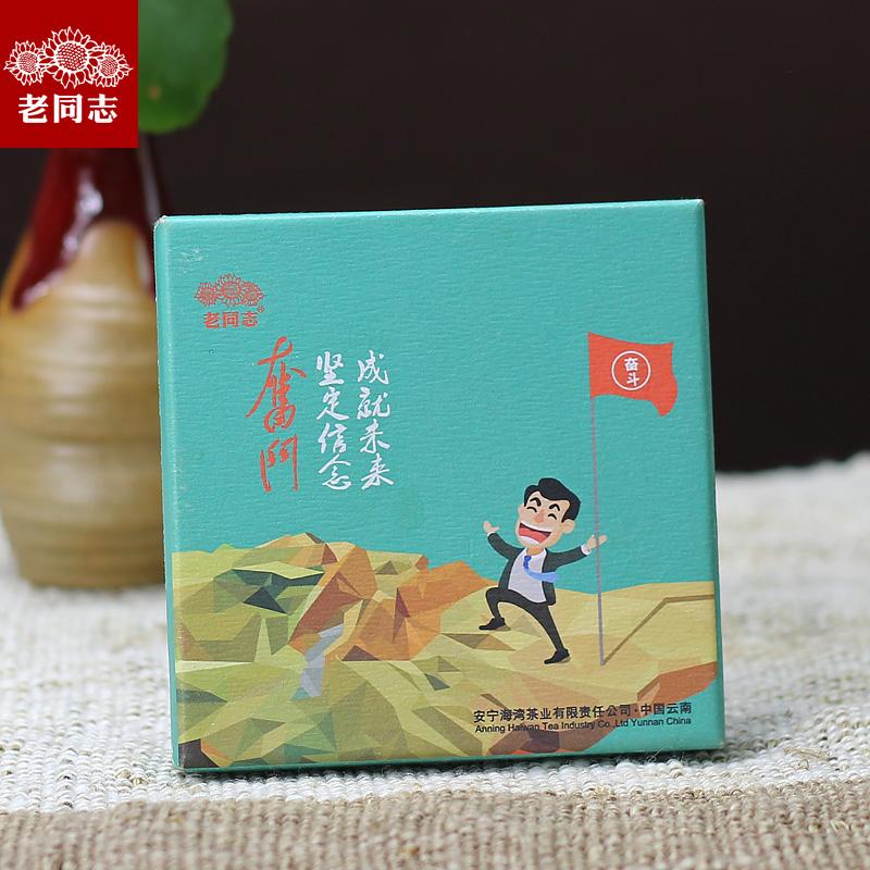 Юньнань старый одинаковый летописи генерал Er чай сырье чай борьба сырье чай кирпич чай 60 грамм упакованный
