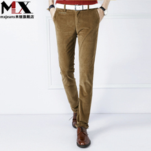 M fine article 2015 fall corduroy men's trousers men sweat pants leisure height of pure color pants men's cultivate one's morality pants
