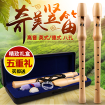 Chimei 8-hole German high-pitched flute English eight-hole wooden flute Beginners classroom musical instruments for children and pupils