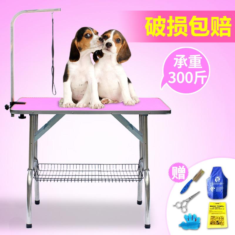 Домашнее животное косметология тайвань домой собака косметология стол размер нержавеющей стали сложить портативный стол собака рука техника тайвань купаться тайвань