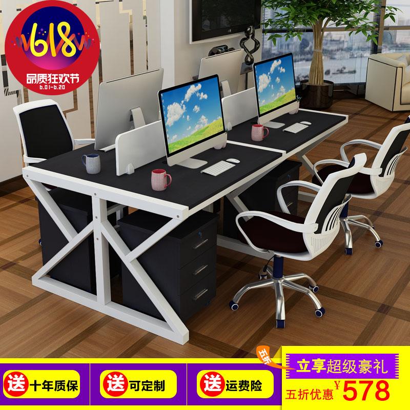 Офис член стол на четверых член работа компьютерный стол стул сочетание простой современный 2/4/6 работа позиция экран шесть человек