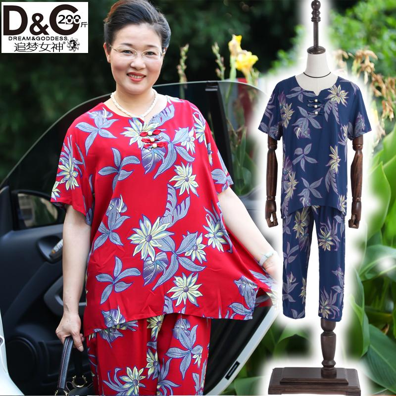 中老年人女装夏装绵绸套装200斤太太胖妈妈装加肥加大码短袖T恤衫