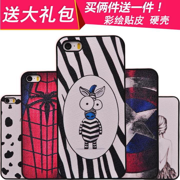 Apple 5s телефона чехол силиконовый мягкий iphone5s защитная крышка пять PG оболочки скрабы охвачены после i5 5 Южная Корея