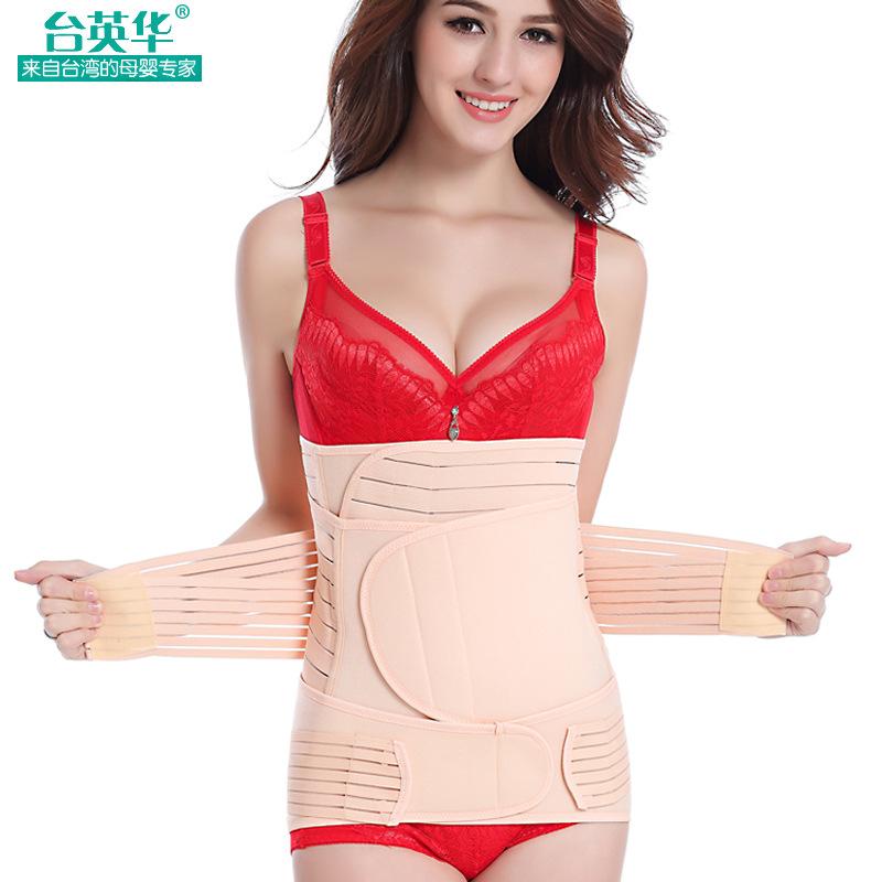 台英华产后收腹带三件套粉色加强版束腹束腰带胯骨矫正带