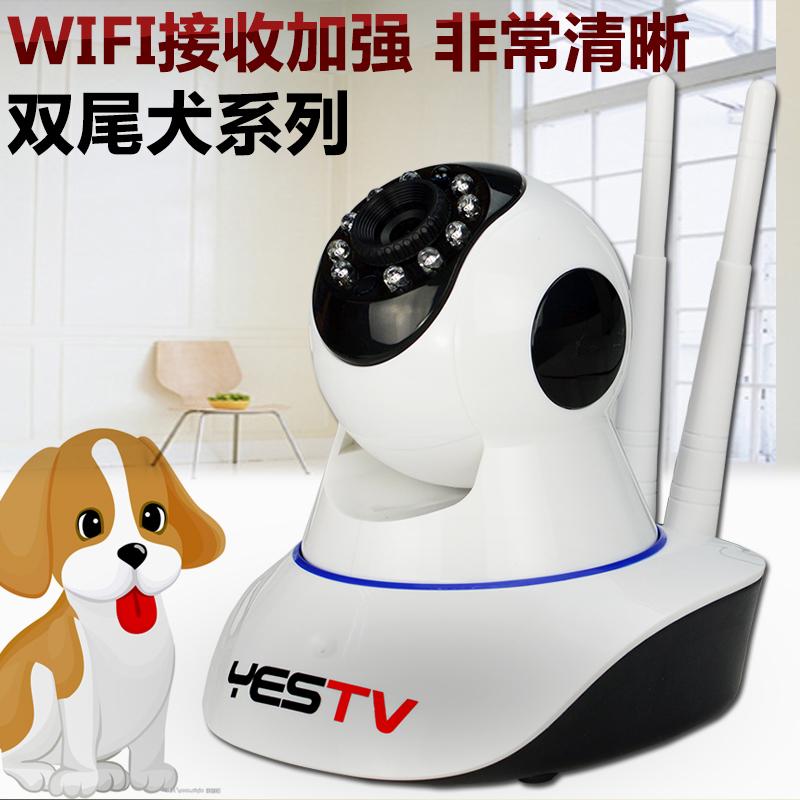 無線監視器網絡監控攝像頭wifi家用智能一體機手機遠程監控器插卡