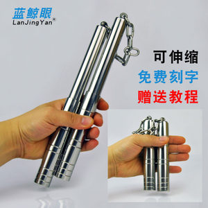 lanjingyan袖珍版双节棍练习表演实战防身儿童不锈钢双截棍伸缩棍