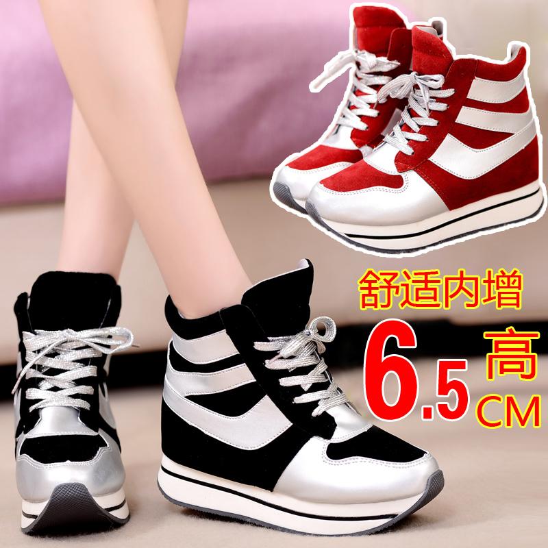 2015 году падение новый студент женщин кроссовки туфли корейской версии потоков высокие ботинки высокой женщин обувь платформы