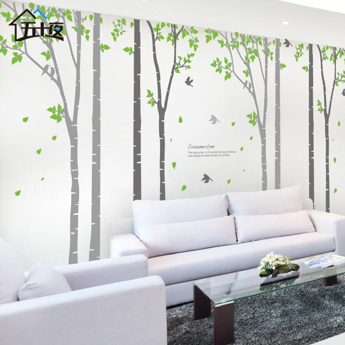 清新树林田园墙纸贴画墙贴客厅沙发 电视背景墙卧室床头餐厅装饰