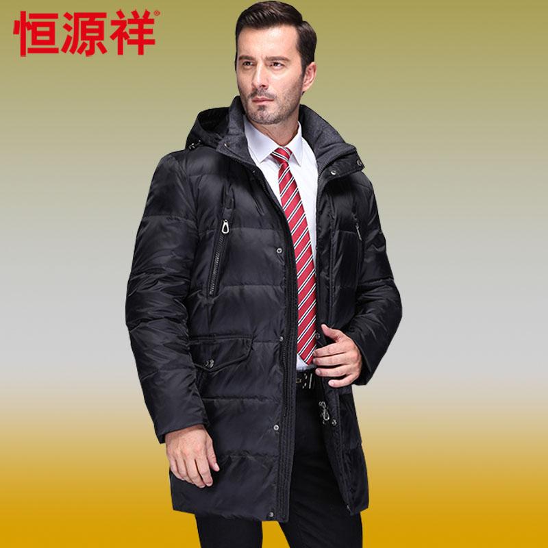 Хэн Сян Юань Бао Shunfeng «подлинной длинные вниз пальто толстые старые папа новую шубу сыпучих