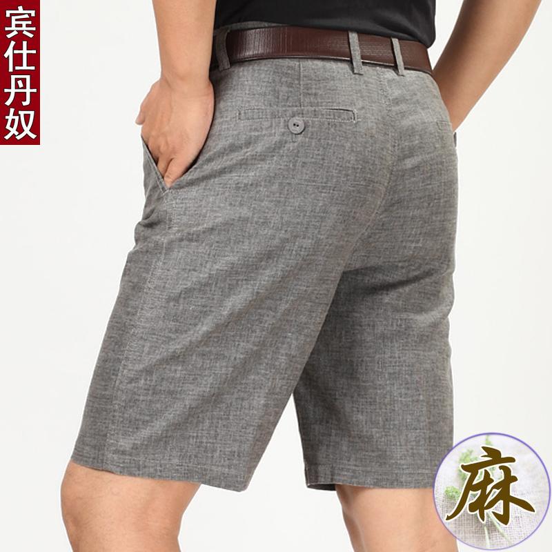 夏裝中老年短褲男 高腰 短褲 爸爸中年男西裝亞麻短褲薄五分褲