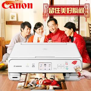 佳能TS5080无线彩色喷墨多功能手机照片打印机家用复印扫描一体机