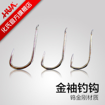Gold sleeve hook Tungsten King Kong material The new hook hook the fishing gear official website Authentic