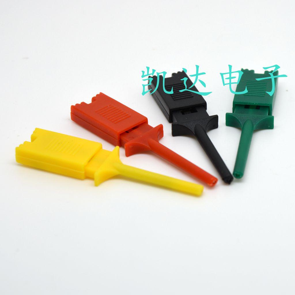 测试扁夹子 测试夹供电 电源夹子 实用精密 勾子 可伸缩