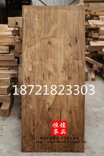 老榆木老门板拼板吧台风化板桌面板工程装修各种实木板材尺寸定制
