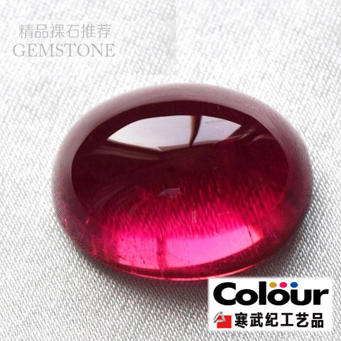 Обнаженная красный голубь кроваво-красный рубиновый кабошон овальный камень лапша яйцо плавленый глинозема овал лица гладкой плоское дно