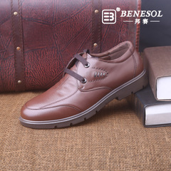 BENESOL/State ISA 2015 first layer leather breathable lightweight shoes for fall/winter lace low cut fashion 5033077